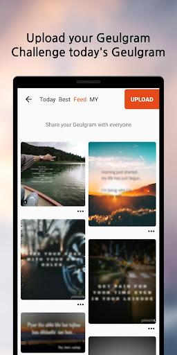Geulgram - Text on Photo 3.0.3 Screenshots 7