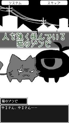 ふえるゾンビちゃんのおすすめ画像5