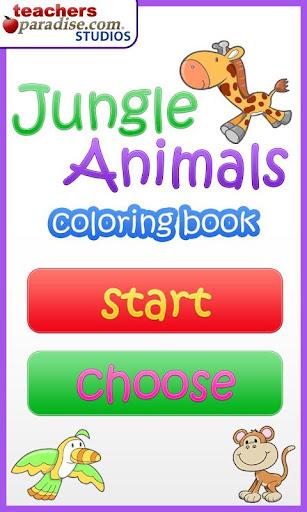 Jungle Animals Coloring Book screenshots 1