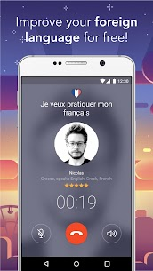 Wakie: Text and voice chat 5