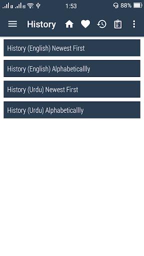English Urdu Dictionary apktram screenshots 16