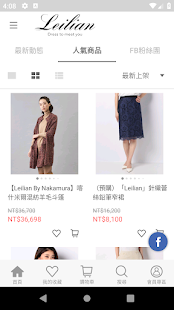 Download Leilian官方行動商城 For PC Windows and Mac apk screenshot 2