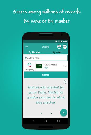 Dalily - Caller ID  Screenshots 1