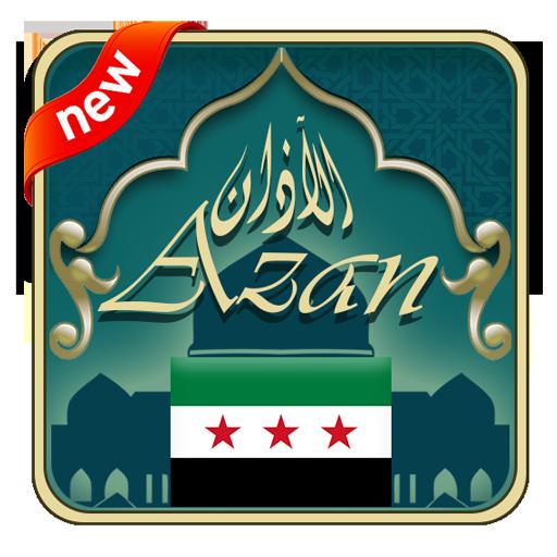 Azan Syria :  Prayer times Syria
