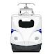東海道新幹線駅案内 - Androidアプリ