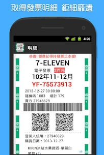 Xem hóa đơn Đài Loan 3