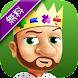 無料数学の王者ジュニア - Androidアプリ