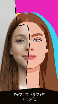 ToonMe - 写真を漫画に変えるフォトエディターのおすすめ画像2