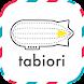 旅のしおり -tabiori- 旅行のスケジュール共有 - Androidアプリ