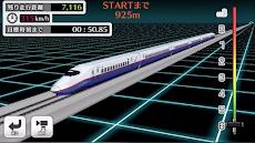 鉄道パークZのおすすめ画像5
