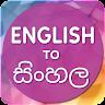 English to Sinhala Translator icon
