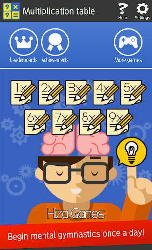 Multiplication table (Math, Brain Training Apps) 1.5.1 screenshots 1