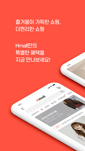 Hyundai hmall android2mod screenshots 1