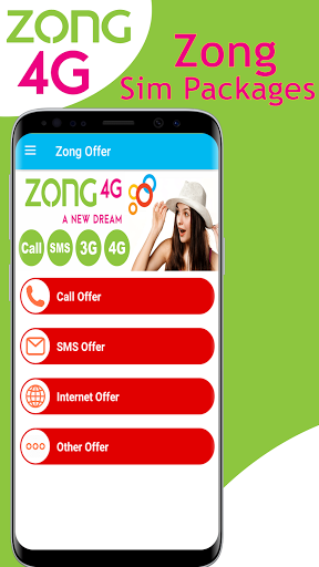 Free Internet Data All Network Packages 2021