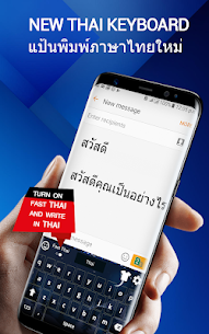 Thai English Keyboard Thai For Pc | Download And Install  (Windows 7, 8, 10 And Mac) 2