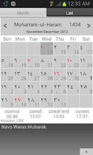 Download Misri Calendar (Hijrical)  For Your Pc, Windows and Mac 1