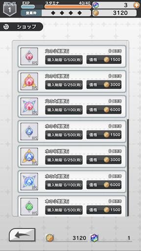 LIVE A HERO android2mod screenshots 8