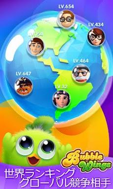 Bubble Wings: offline bubble shooter gamesのおすすめ画像5
