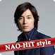 NAO-HIT style - Androidアプリ