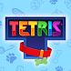 Tetris® - 新作・人気アプリ Android