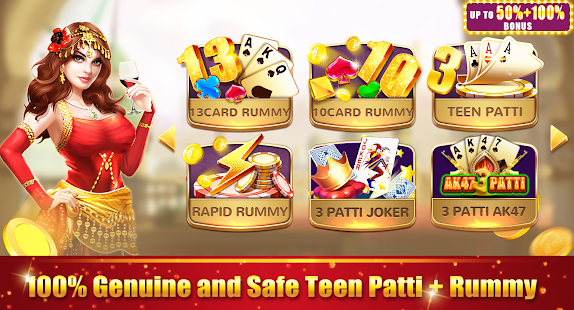 Teen Patti Circle - Real 3 Patti Rummy AB Online 1.0 screenshots 1