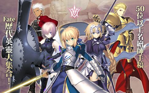 Fate/Grand Order (Taiwan) Mod Apk 2.17.0 (MENU MOD) 4