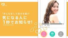 恋活・恋愛は写真で出逢えるDating 恋活アプリで恋愛から趣味友達募集まで!【登録無料】のおすすめ画像3