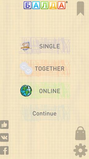 BALDA - online with friends  screenshots 3