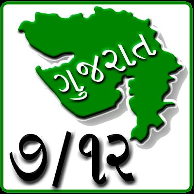 Check Online  7/12 Utara Gujarat Jamin Record