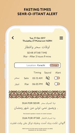 Ramadan Times 2021 Pro screen 1