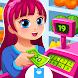 スーパーマーケット - Androidアプリ