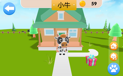 Talking Friend Home 1.1.4 screenshots 10
