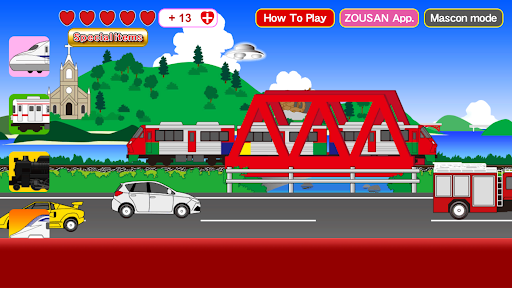 TrainClangClang  screenshots 21