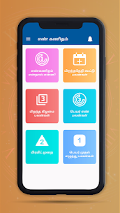Tamil Numerology App  For Pc – Download For Windows 10, 8, 7, Mac 1