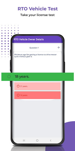 Vehicle Info - Vehicle Owner Details android2mod screenshots 7