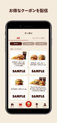 バーガーキング公式アプリ Burger Kingのおすすめ画像2