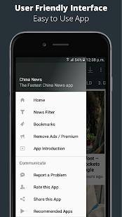 China News In English - Best China News App