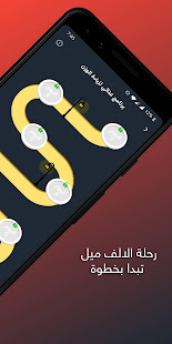 Download Yalla Reyada - يلا رياضة For PC Windows and Mac apk screenshot 2