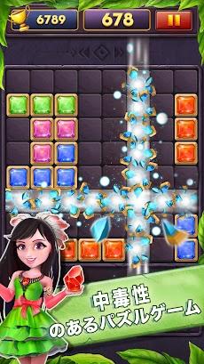 ブロックパズル - Block Puzzle Gems Classic 1010のおすすめ画像3