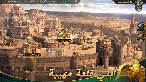 Knights of the Desert apkdebit screenshots 6