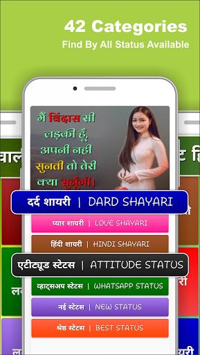 Two Line Shayari : u0926u094b u0932u093eu0907u0928 u0936u093eu092fu0930u0940  screenshots 4