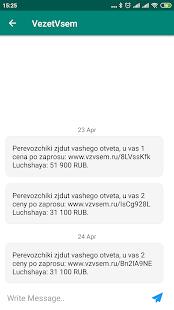 Gnom Messages