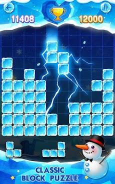 Block Puzzleのおすすめ画像5