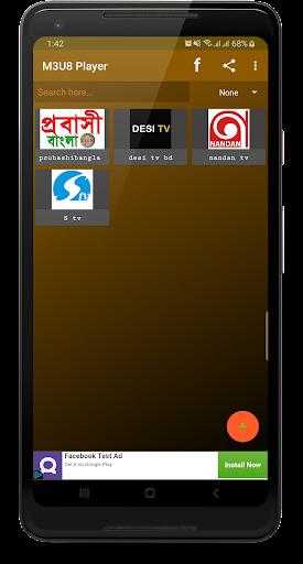 m3u8 Player - A simple video player for m3u8 screen 1