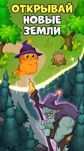 Magicat: Приключения кота 0.1.560 screenshots 1