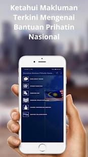 Semakan Bantuan Prihatin Nasional 1.0 Screenshots 4