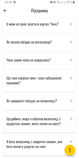 bikenow - ukrainian bike sharing system apktram screenshots 7
