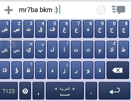 Decoration Text Keyboard  Screenshots 5