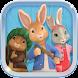 ピーターラビットのだいぼうけん - Peter Rabbit: Let's Go!