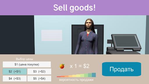 Your shop game: seller simulator 3.0 screenshots 13